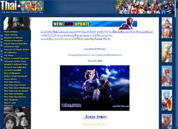 Thai-toku:ชุมนุมฮีโร่ J-Zone - Website of the day #3 1