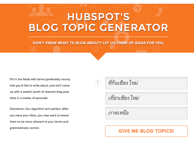blogger topic generator