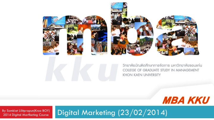 digital_marketing_online_marketing_kku-1