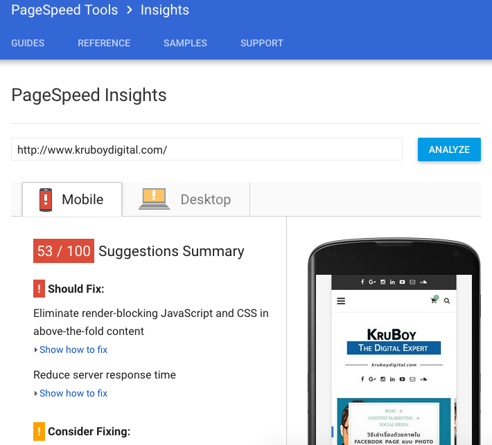 SEO Google PageSpeed Insights