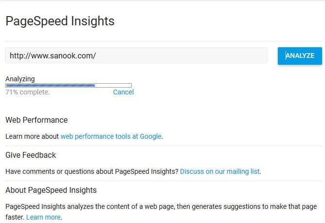 SEO Trick 1 Page Speed Insight tool