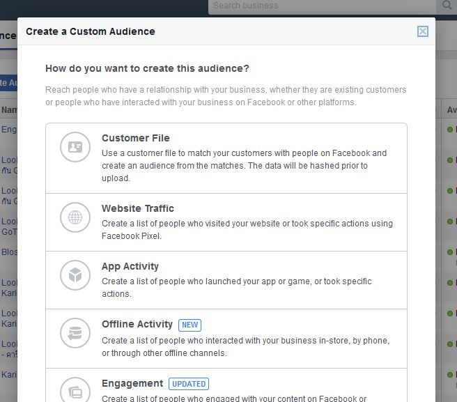 facebook-custom-audience