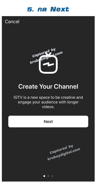 IG TV วิธีสร้างช่อง ไอจี ของเราเอง