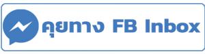 fb-messenger-button